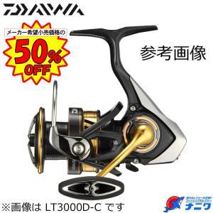 ダイワ 18 レガリス LT2500S-XH