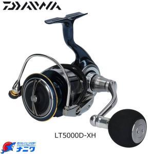 ダイワ 19 セルテート LT5000D-XH|naniwa728