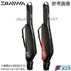 ダイワ Fロッドケース 128RW(B) ブラック(リールインワイド)|naniwa728