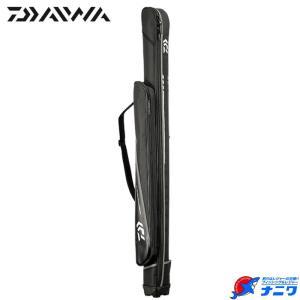 ダイワ Fロッドケース 128P(B) ブラック(ストレートタイプ)|naniwa728