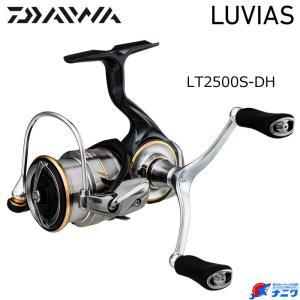 ダイワ 20 ルビアス LT2500S-DH|naniwa728
