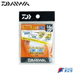 ダイワ テーパー天上糸R渓流 0.5号〜1.0号|naniwa728
