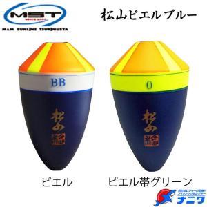 MST 松山ピエル ブルー|naniwa728
