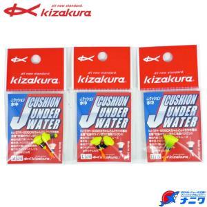 キザクラ J・クッション水中 LL|naniwa728