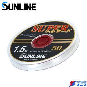 サンライン スーパートルネード 0.6号〜3.0号|naniwa728