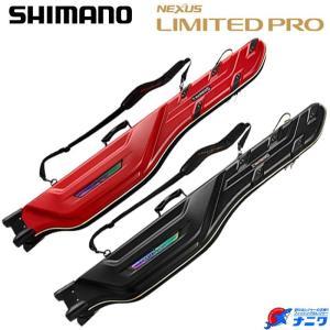 シマノ TOUGH&WASH ロッドケース リミプロ RC-101P|naniwa728