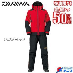 ダイワ ゴアテックスウインタースーツ DW-1306(特価販売)|naniwa728