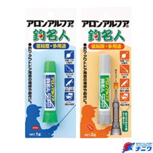 東亜合成 アロンアルファ釣名人 1g 低粘度・多用途|naniwa728