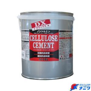 アクセル セルロースセメントDX 缶入り 1000ml ノントルエン naniwa728