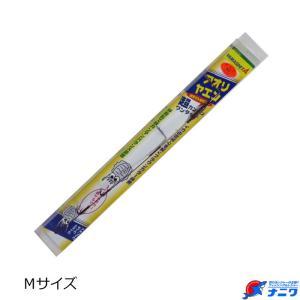 ヤマシタ アオリヤエン M|naniwa728
