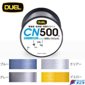 DUEL CN500 カーボナイロン 500m 3.0号|naniwa728