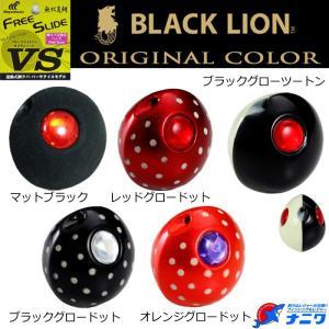 ハヤブサ フリースライドVS カスタムヘッド BLACK LIONオリジナルカラー 90g|naniwa728
