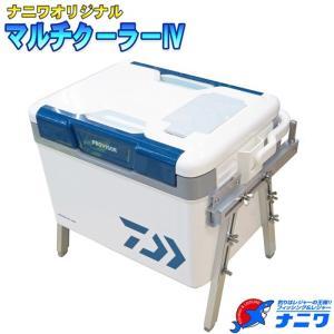 ナニワオリジナル マルチクーラー4 21L|naniwa728
