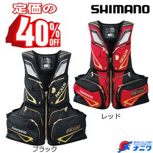 シマノ NEXUSフローティングベストEX VF-121R|naniwa728
