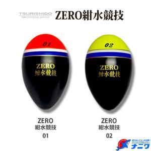 釣士道 ZERO紺水競技|naniwa728