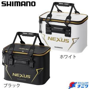 シマノ バッカンEX(ハードタイプ) BK-114R 40cm naniwa728