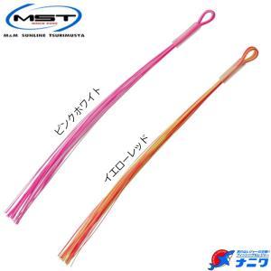 MST ウキ止め糸ロング マダラ|naniwa728