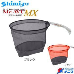 シミズ 鮎タモ ミスター鮎 MXF 36cm|naniwa728