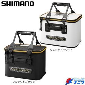 シマノ バッカンリミテッドプロ BK-111R 40cm naniwa728