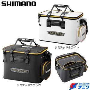 シマノ フィッシュバッカンリミテッドプロ BK-121R 50cm naniwa728