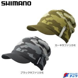 シマノ ニットワッチ(ツバ付) CA-085R|naniwa728