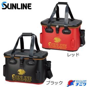 サンライン 獅子タックルバッグ SFB-0639 40cm|naniwa728
