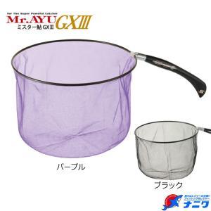 シミズ 鮎タモ ミスター鮎 GXS-3 ブラック 36cm|naniwa728