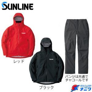 サンライン S-DRY レインスーツ SUW-20901 naniwa728
