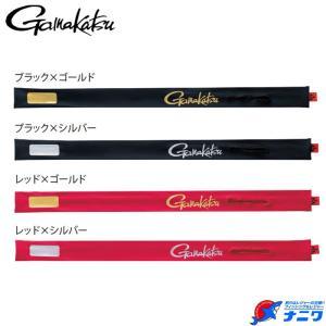 がまかつ ライト杓カバー GM-2530 naniwa728