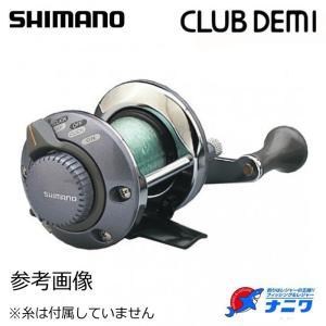 シマノ クラブデミ 15RL(ブルー)の画像