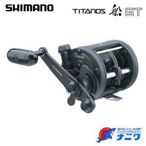 シマノ チタノス船GT 3000|naniwa728