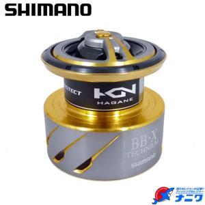 シマノ 15BB-Xテクニウム 2500DXG SUT 純正スプール|naniwa728