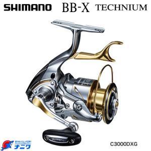 シマノ BB-Xテクニウム C3000DXG ノーマル|naniwa728