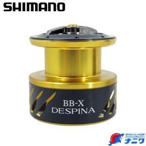 シマノ 16BB-Xデスピナ 純正スプール C3000DXGスプール単品|naniwa728