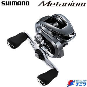 シマノ 20 メタニウム XG 右ハンドル|naniwa728