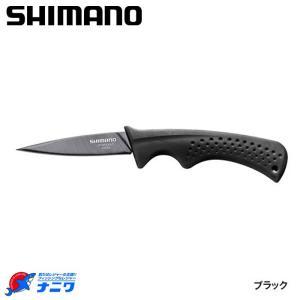 シマノ シースナイフロング CT-513N ブラック naniwa728