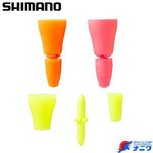 シマノ ファイアブラッド ナビストッパーW FL-975Q アソート 3色×各2セット入|naniwa728