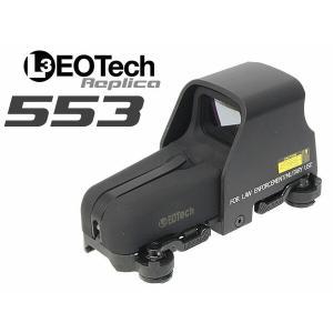【送料無料】【EoTechタイプ】 553 ホロサイトタイプ ドットサイト 《QDマウント搭載》 |  ダットサイト 等倍光学機器|naniwabase