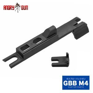 東京マルイ GBB M4対応 AngryGun製 強化ポリマー ボルトキャリアキー ノズルガイド セット|naniwabase