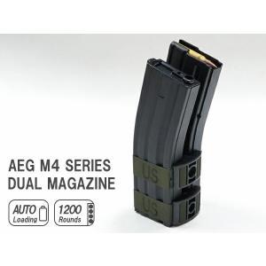 自動巻き上げ 【BATTLEAXE製】 電動ガン M4シリーズ対応 1200連 デュアルマガジン 自動給弾式 Black|naniwabase