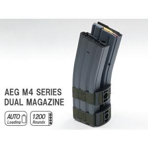 自動巻き上げ 【BATTLEAXE製】 電動ガン M4シリーズ対応 1200連 デュアルマガジン 自動給弾式 Gray|naniwabase