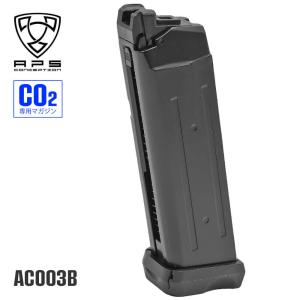 APS CO2 GBBシリーズ専用 Co2 マガジン BK AC003B JAPAN Ver 日本弾速規制対象品|naniwabase