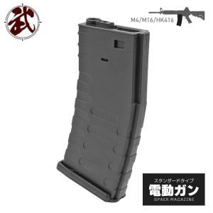 APS U-MAG 300連 スペアマガジン BK 各社スタンダードM4電動ガン対応|naniwabase