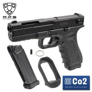 APS製 CO2専用 GBB BlackHornet ホーネット ガスブローバック ハンドガン (セミ フル切替式) JAPAN Ver 日本弾速規制対象品|naniwabase