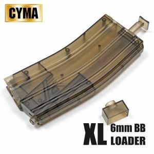 【送料無料】【470発収納】 CYMA BBローダー M16マガジン タイプ / CY-C127   BBローダー BB弾 ビービー弾 エアガン トイガン ローディング サバゲ サバゲー naniwabase