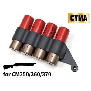 T70N CM350 360 370シリーズ対応 CYMA製  ショットシェルホルダー 4本収納可 BK naniwabase
