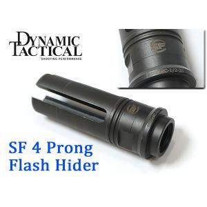 【送料無料】【DYTAC製】SUREFIREタイプ カスタムハイダー(14mm/CCW)《SF 4 Prong Flash Hider Replica / DY-FH21B-BK》 | エアガン|naniwabase