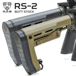 APS製 RS-2 コンパクトストック マルイM4シリーズ対応|naniwabase