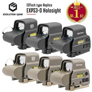 Evolution Gear 製 エボギア EOTech EXPS3-0 ホロサイト レプリカ 2020 最新モデル 反射軽減 DXモデル|naniwabase