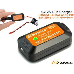 リポバッテリー 充電器 G-FORCE製 リポ チャージャー G2 2S LiPo チャージャー G0159|naniwabase
